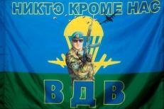 """Флаг """"ВДВ"""" """"Десантник"""" фото"""