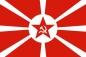 """Флаг """"ВМФ СССР"""" 1923г. фотография"""