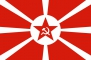 "Флаг ""ВМФ СССР"" 1923г."