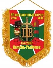 Вымпел 69 Пограничный отряд Камень-Рыболов в\ч 2097 фото