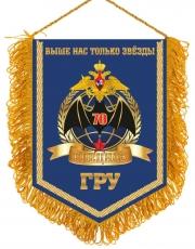Вымпел 70 лет Спецназ ГРУ фото