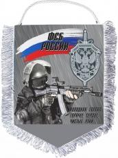 """Вымпел ФСБ РФ """"Боец"""" фото"""
