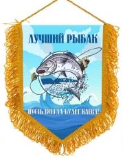 """Вымпел """"Лучший рыбак"""" фото"""