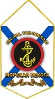 Вымпел Морская Пехота России