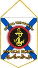 Вымпел Морская Пехота России фото