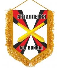 Вымпел РВиА Артиллерия-Бог войны фото