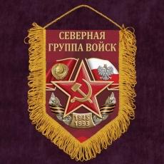 """Вымпел """"Северная группа войск"""" фото"""