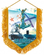 """Вымпел """"За ВМФ"""" фото"""