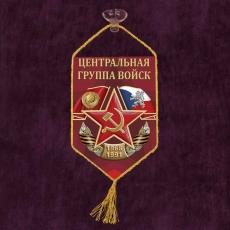"""Вымпел """"Центральная группа войск"""" на присоске фото"""
