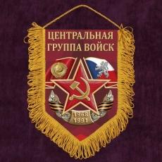 """Вымпел """"Центральная группа войск"""" фото"""