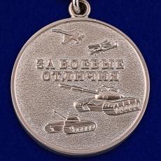 """Армейская медаль """"За боевые отличия"""" фото"""