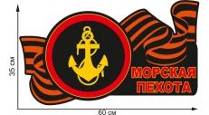 """Автомобильная наклейка """"Эмблема Морской пехоты"""" фото"""