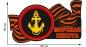 """Автомобильная наклейка """"Эмблема Морской пехоты"""" фотография"""