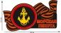 """Автонаклейка """"Эмблема Морской пехоты"""" фотография"""