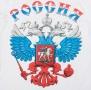 """Футболка белая """"Россия"""""""