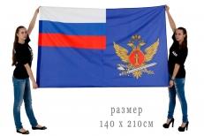 Большой флаг ФСИН фото