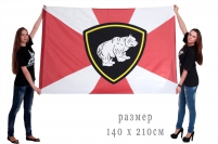 Большой флаг «Сибирское региональное командование»