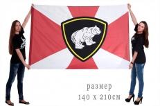 Большой флаг «Сибирское региональное командование» фото