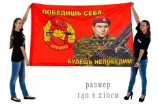 Большой флаг «Спецназовец ВВ» фото