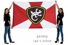 Большой флаг Уральского регионального командования фото