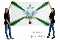 Большой флаг Железнодорожных войск «Стальные с 1851»