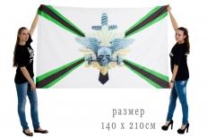 Большой флаг Железнодорожных войск «Стальные с 1851» фото