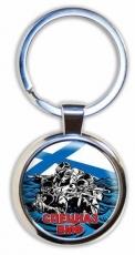 """Брелок для ключей """"Спецназ ВМФ"""" фото"""