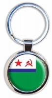 "Брелок для ключей ""Морчасть СССР"""