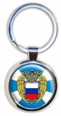 "Брелок для ключей ""ФСО России"" фото"