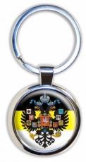 """Брелок для ключей """"Имперский флаг с гербом"""""""