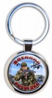 """Брелок для ключей """"Военный Разведчик"""""""