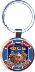 Брелок ФСБ России на юбилей фото