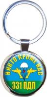 Брелок «Флаг 331 ПДП ВДВ»