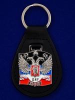 Подарочный брелок ДНР