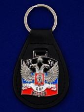 Подарочный брелок ДНР фото
