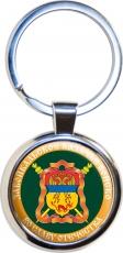 Брелок «Флаг Забайкальское Казачье войско» фото