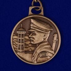 "Брелок-медаль ""Погранвойска"" фото"