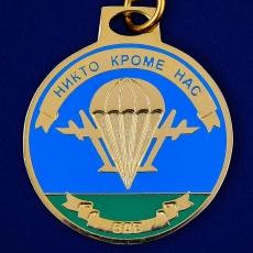 """Брелок """"Медаль ВДВ"""" фото"""