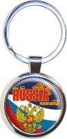 Брелок RUSSIA «Россия вперёд!»