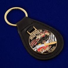 Брелок - сувенир для Морской пехоты фото