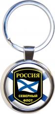 Брелок Северный флот России фото