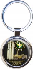 Брелок «Войска ПВО» новый фото