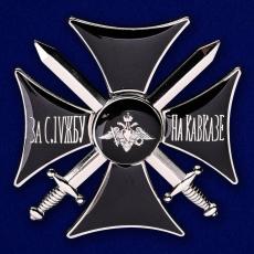 """Чёрный крест """"За службу на Кавказе"""" фото"""