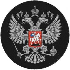Чёрный шеврон Герб России фото