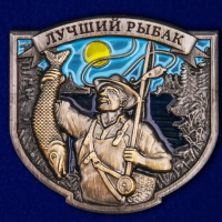 Декоративная накладка Лучший Рыбак