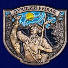 Декоративная накладка Лучший Рыбак фото