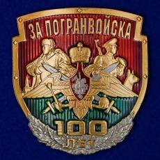 "Декоративная накладка из металла ""За Погранвойска"" фото"