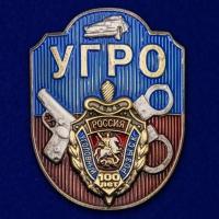 "Декоративный шильд ""УГРО"""