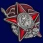 """Декоративный жетон """"100 лет Красной Армии и Флота"""" фото"""