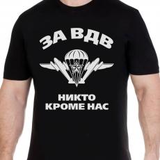 """Футболка десантнику """"За ВДВ""""  фото"""